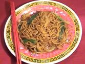 Pasta Lo-mein